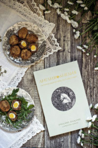Книга «Англия, Англия. Гастрономическое путешествие» (и рецепт яиц по-шотландски)